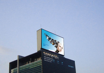 Korea Outdoor DIP LED display